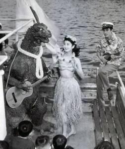 Godzilla Uke